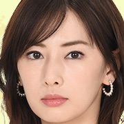 Your Home Is My Business 2-Keiko Kitagawa.jpg