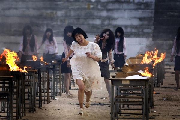 دانلود فیلم کره ای رویای بلند