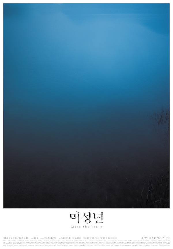 Miss The Train-p01.jpg