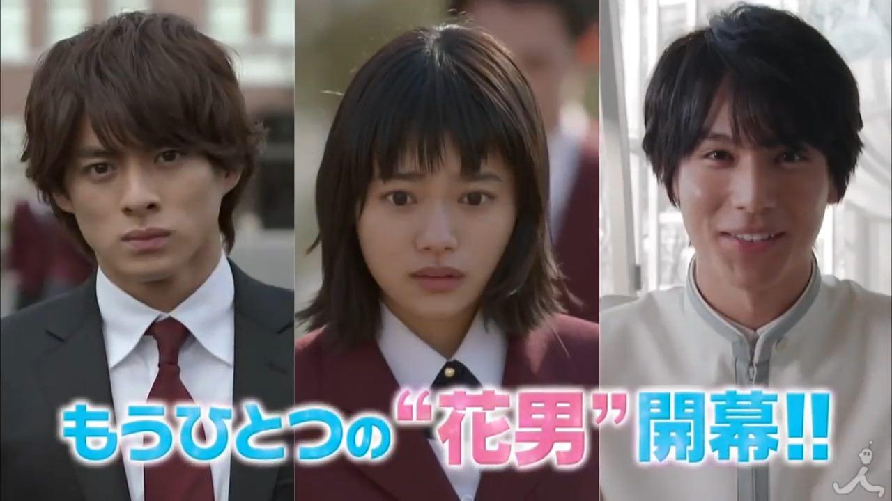 Boys Over Flowers Season 2 - AsianWiki