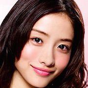 De cinco a nove-Satomi Ishihara.jpg