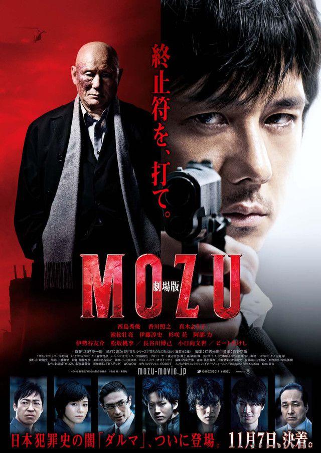 Mozu / Japonya / 2015 /// Film Tan�t�m�