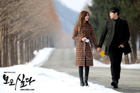 دانلود سریال کره ای دلم برات تنگ شده
