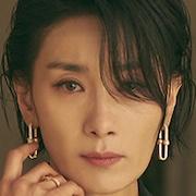 Mine-Korean Drama-Kim Seo-Hyung.jpg