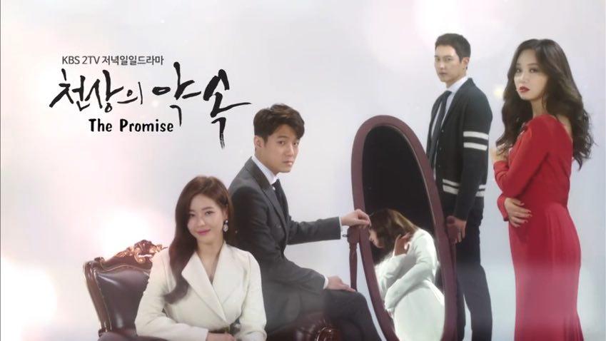 The Promise (Korean Drama) - AsianWiki