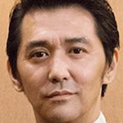 Uchi no Shitsuji ga Iu Koto niwa-Jun Murakami.jpg
