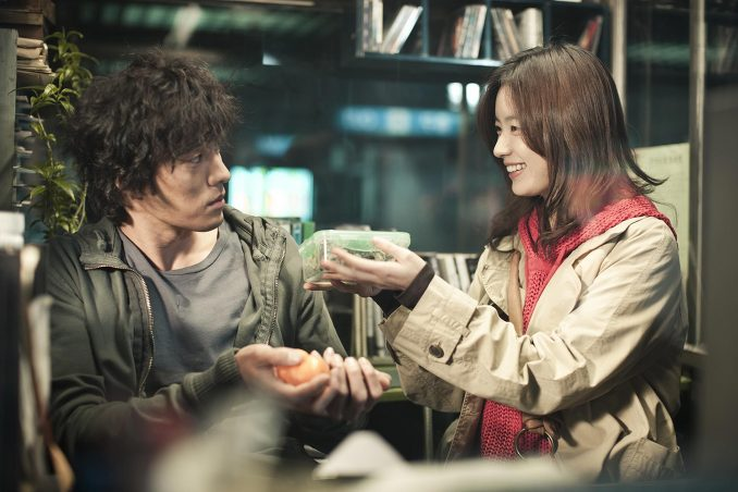 always only you korean movie eng sub free download