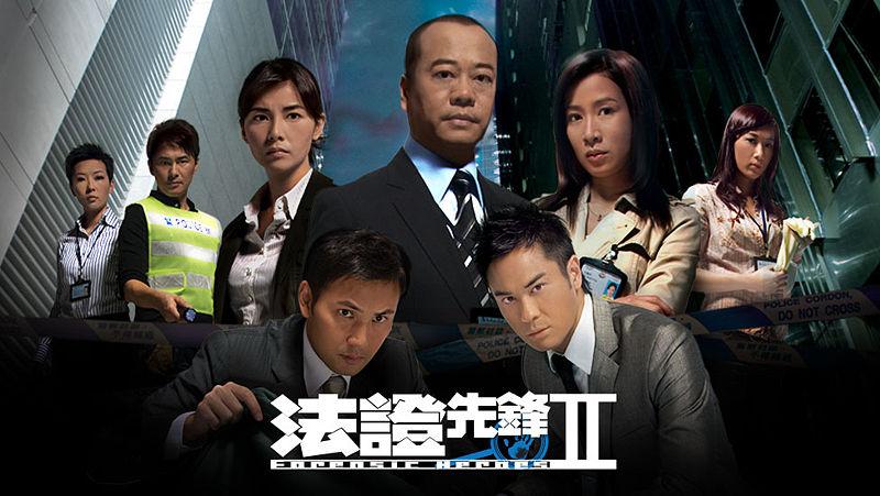 Forensic Heroes Ii Asianwiki