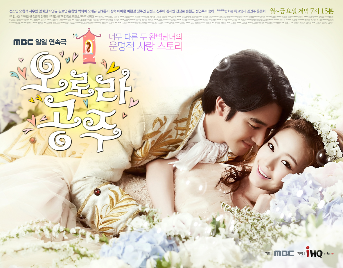 Princess Aurora Korean Drama Asianwiki