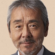 Aogeba Toutoshi-Akira Terao.jpg
