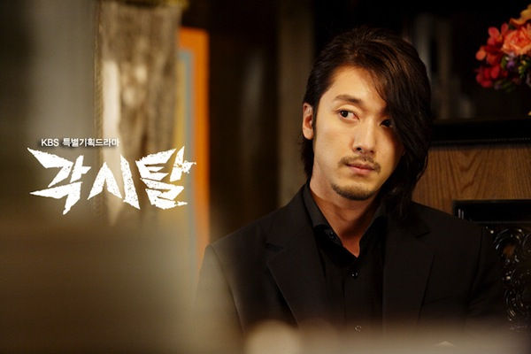 Bridal Mask  Korean Drama  AsianWiki
