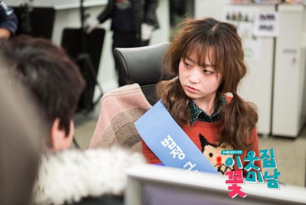 Yoon Shi Yoon Flower Boy Next Door Flower Boy Next Door -...
