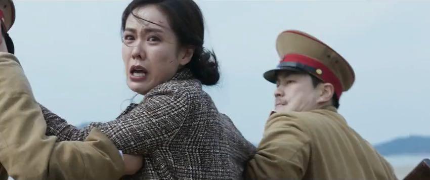 The Last Princess (Korean Movie) - AsianWiki