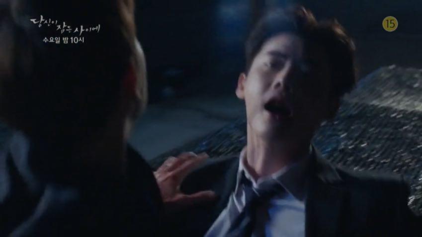 drama while you were sleeping trailer