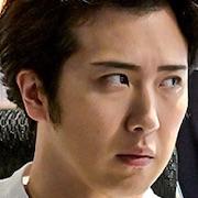 Naoki Hanzawa-2020-Matsuya Onoe.jpg
