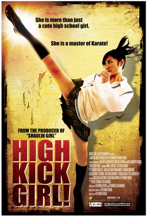 High Kick Girl!.jpg