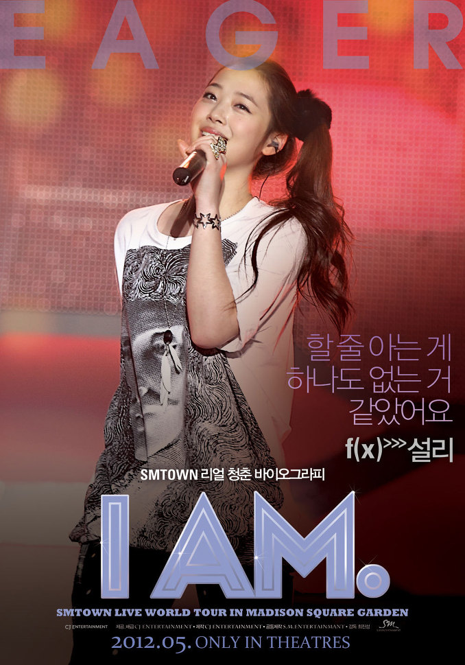 I am- SMTOWN LIVE WORLD TOUR in Madison Square Garden-p10.jpg