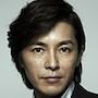 Mikeneko Holmes no Suiri-Naohito Fujiki.jpg