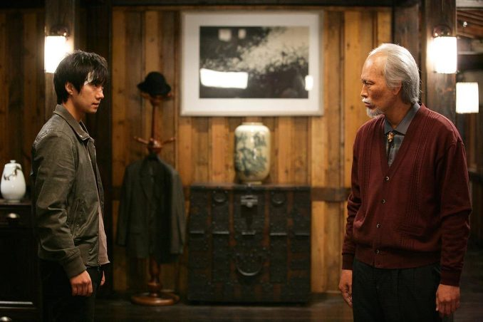 Moss (2010-South Korean Movie) - AsianWiki