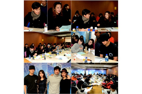 first script reading (December 28, 2013 at KBS Annex Building)