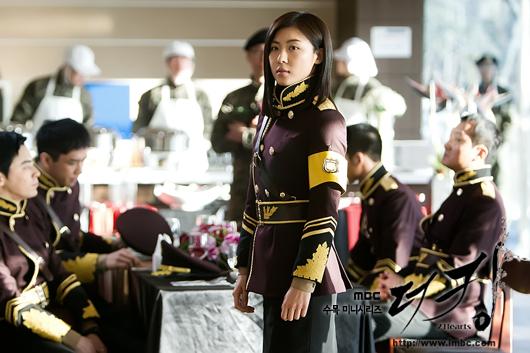 Kim soo ah 6 - 3 1