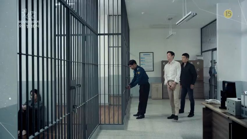 Whisper (Korean Drama) - AsianWiki