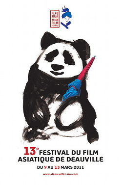 13th-Deauville Asian Film Festival-p1.jpg