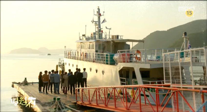 Hospital Ship - AsianWiki