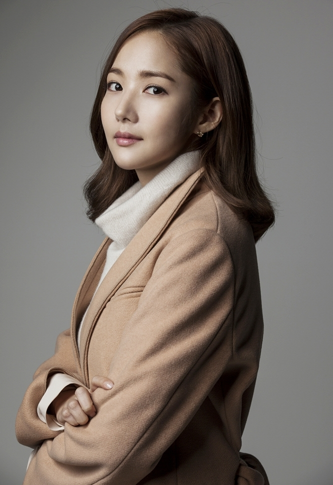 Park Min-Young-p002.jpg