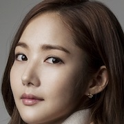 Remember (Korean Drama)-Park Min-Young.jpg