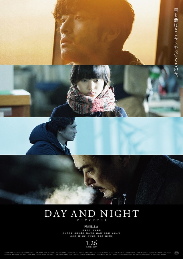 Day and Night-P1.jpg