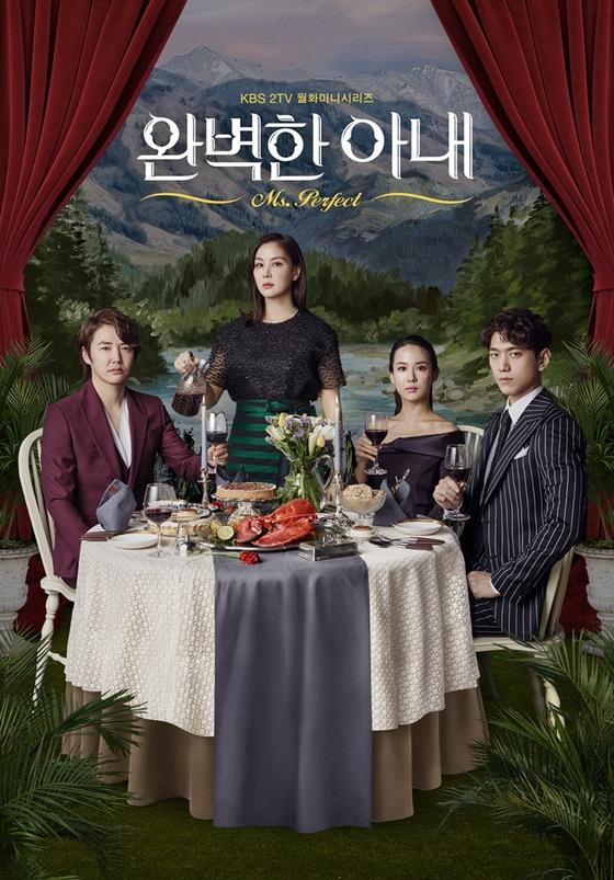 [OST Drama Korea] Ms. Perfect (2017) MP3
