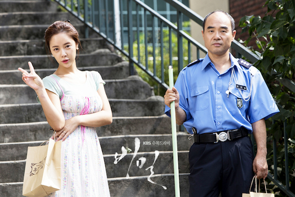 Secret Love - AsianWiki