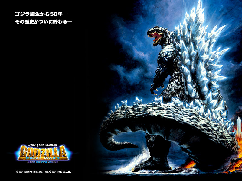 Godzilla- Final Wars.jpg