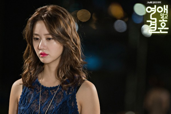 marriage not dating han groo