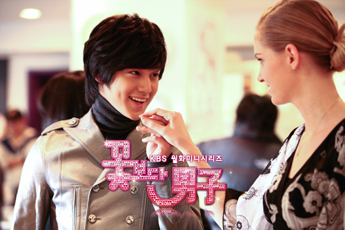 Boys Over Flowers (2009-South Korea-KBS2)-22.jpg