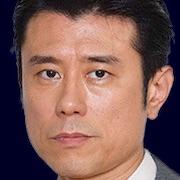 Detective Novice-Taizo Harada1.jpg