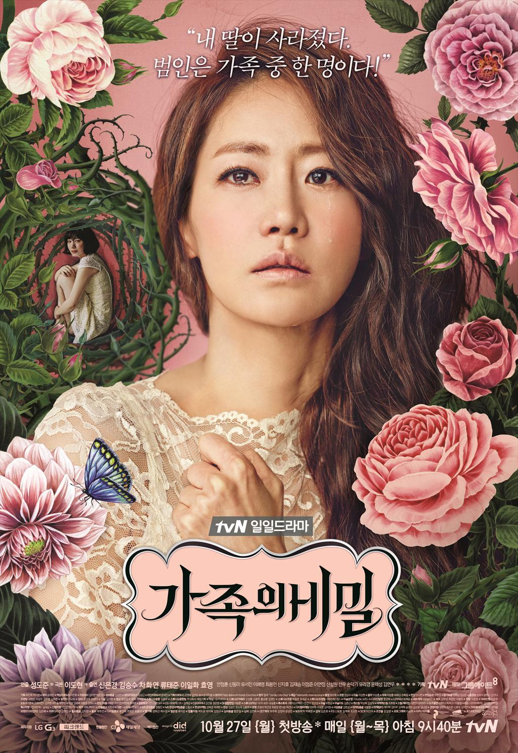 Family Secrets (Korean Drama)-p1.jpg