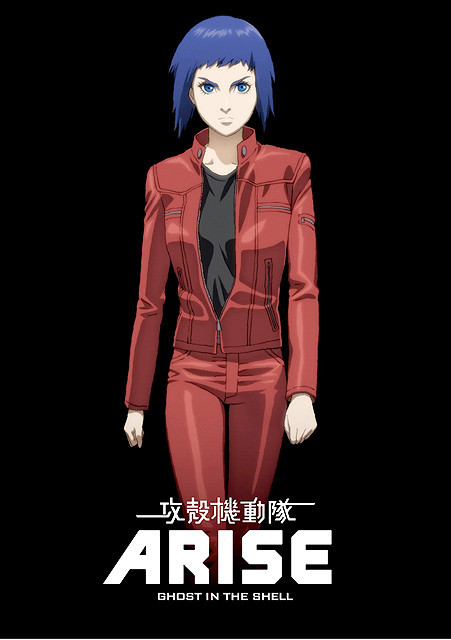 Ghost In The Shell Serie