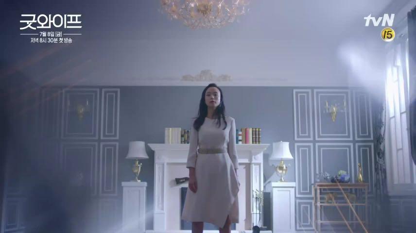Lim ju hwan wife sexual dysfunction