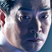 Criminal Minds (Korean Drama)-Son Hyun-Joo.jpg
