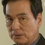 Kare, Otto, Otoko Tomodachi-Kyozo Nagatsuka.jpg