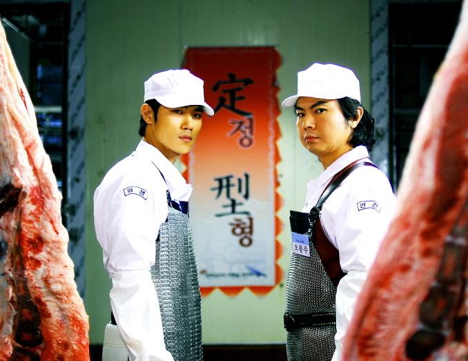 Le Grand Chef Asianwiki