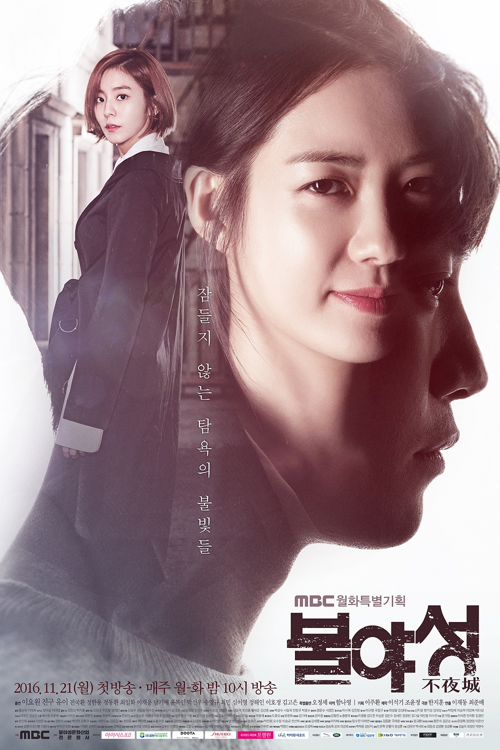 White Nights (Korean Drama) - AsianWiki