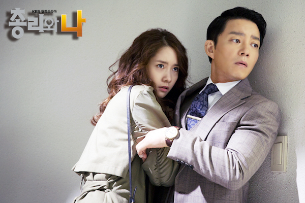 from Gael the prime minister is dating ep 16