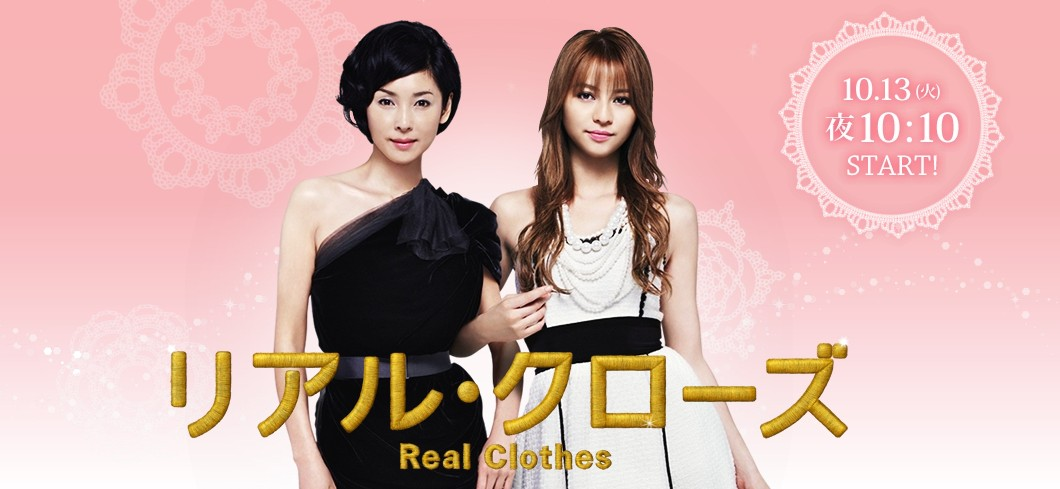 Real Clothes-p1.jpg