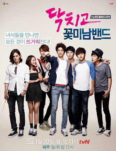 Shut Up Flower Boy Band-p3.jpg