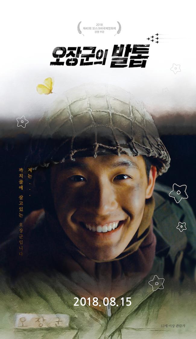 [Resim: Soldier%27s_Mementos-p01.jpg]