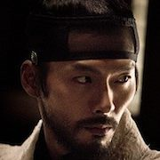The Fatal Encounter-Hyun-Bin.jpg