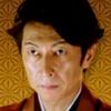 Untouchable-Eisuke Sasai.jpg
